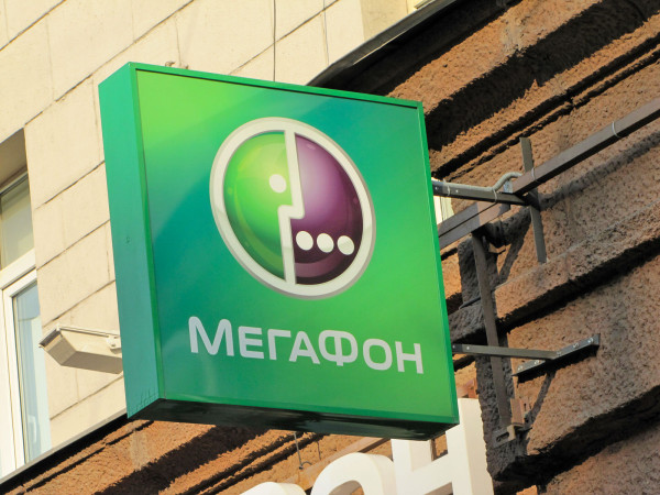 Более качественное и дорогое обслуживание абонентов от «Мегафон»