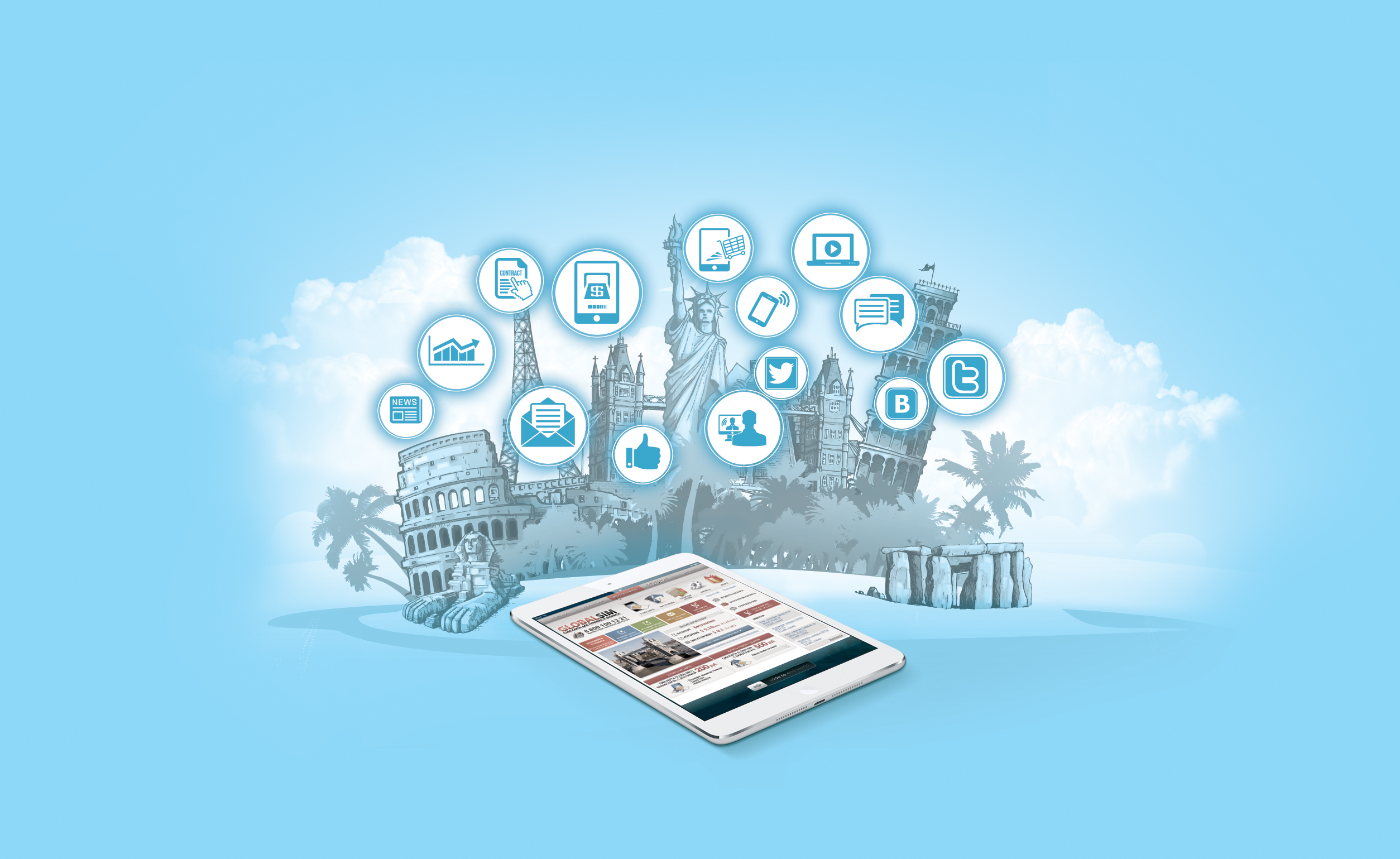 Расширение действия зоны услуги GPRS GLOBALSIM в 15 странах