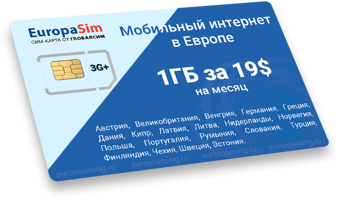 EuropaSim new-min