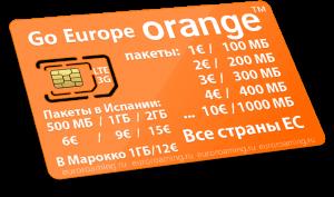 Сим-карта orange