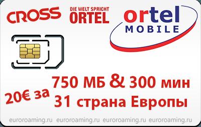ortel-1-1 (1)-min