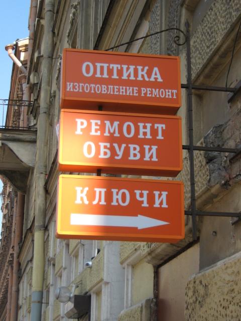 Адрес продаж сим-карт в Санкт-Петербурге