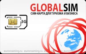 глобал сим в бразилии