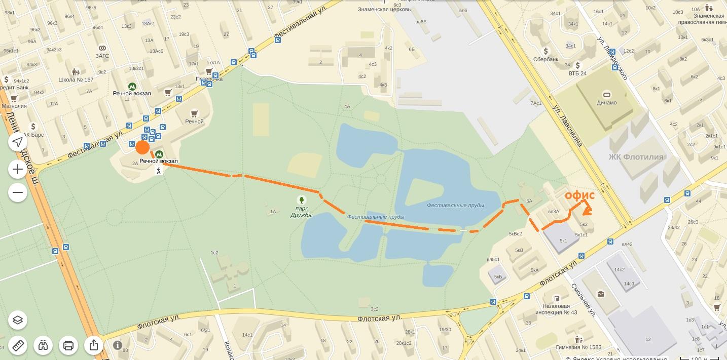 Пеший маршрут через парк