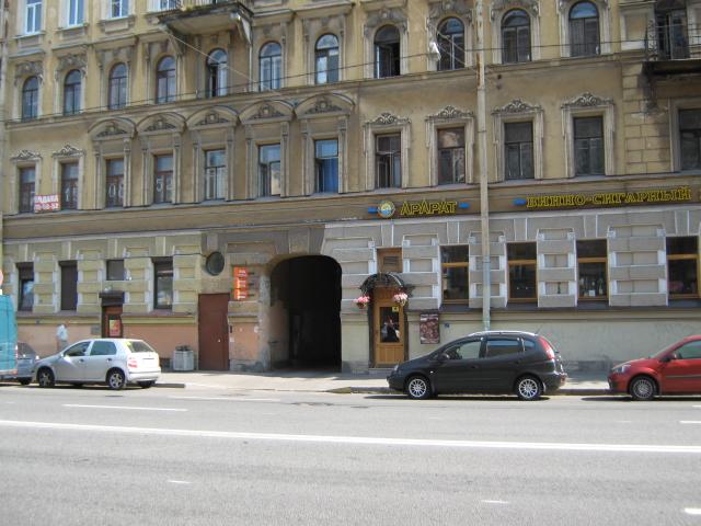 Как добраться до точки в г. Санкт-Петербург, Васильевский остров