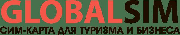 globalsim-logo-min