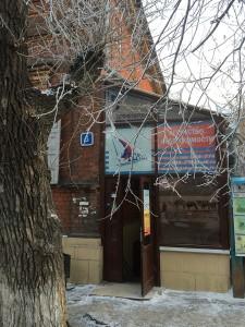 Точка выдачи в г. Иркутске - вход