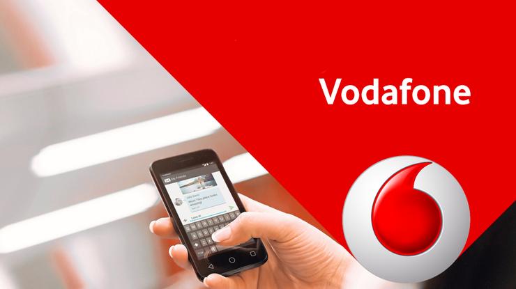 Развитие украинких сетей компанией Vodafone. Таблица тарифов