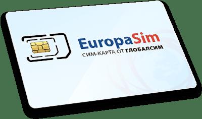 new-europasim-iso-glossy-min