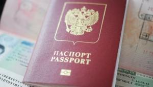Долгосрочные визы в Италию для туристов из России