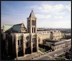 Сен-Дени Франция