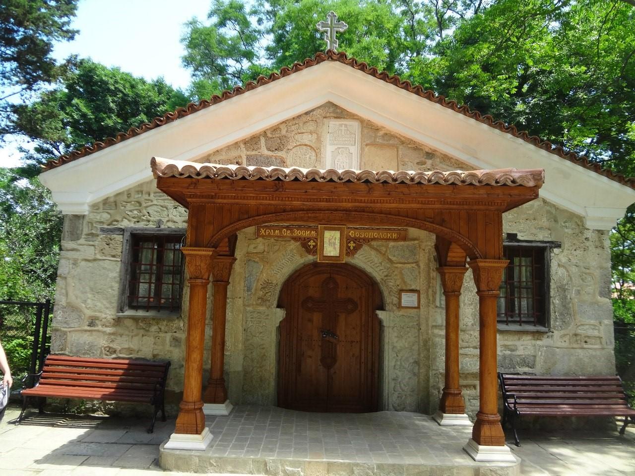 Храм Созополь