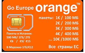 оранжtest1