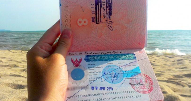 Получение шенгенской визы на Мальту