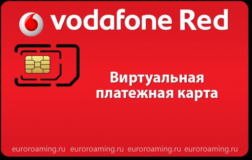 Vodafon red balans