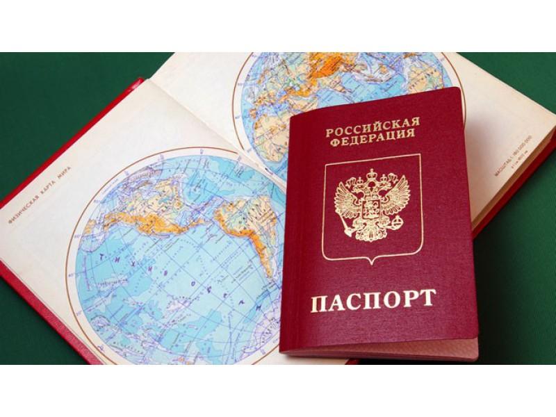Получение норвежской шенгенской визы