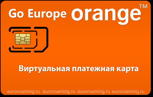orange balans