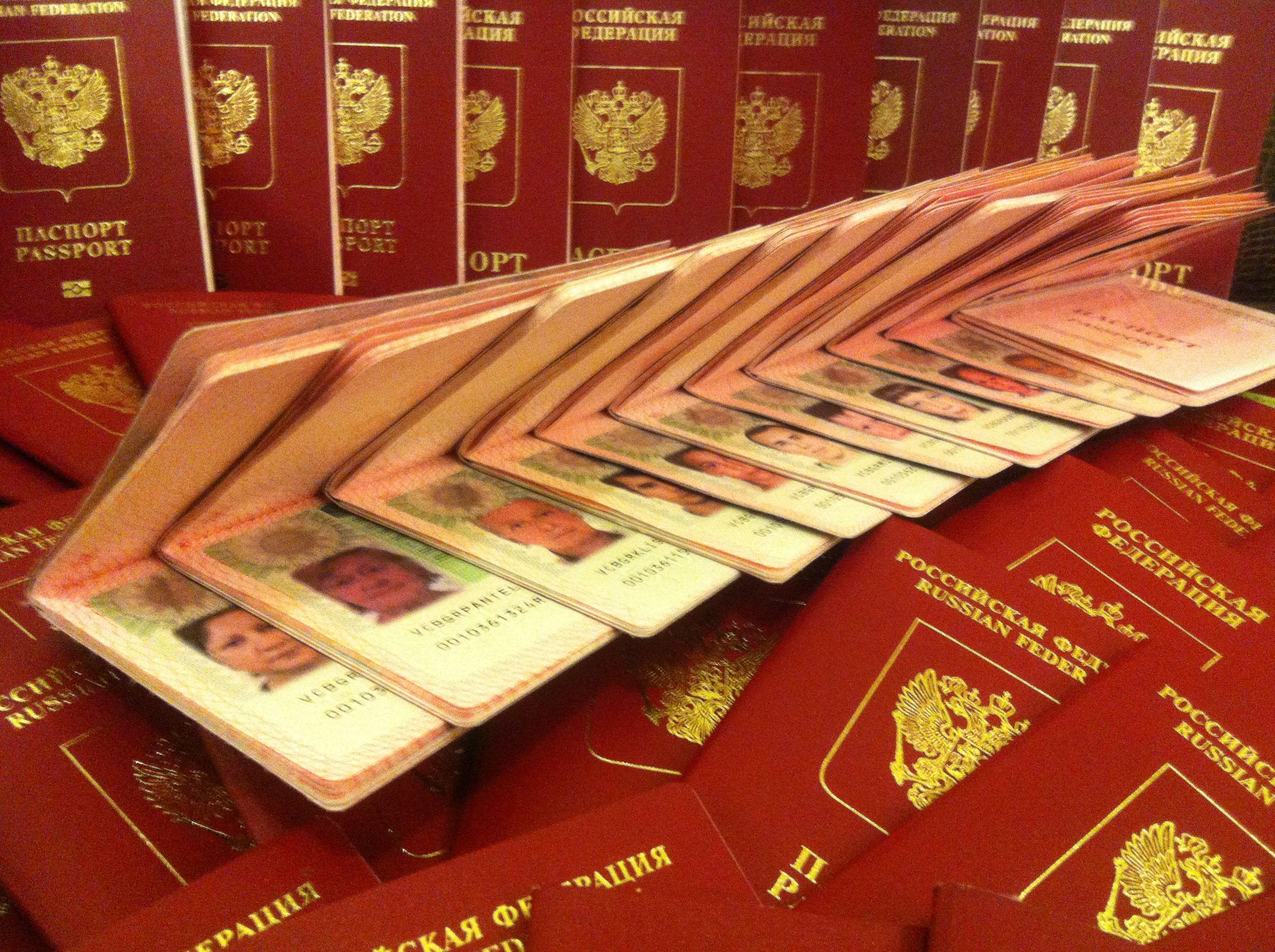 Визовые центры Болгарии в России