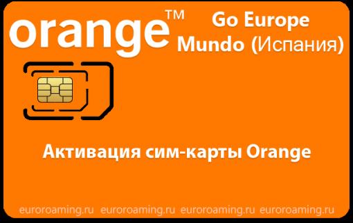 orange-min