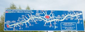 маршрут от Бреста до границы РФ