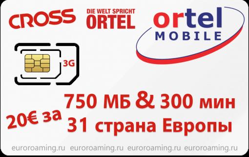 мобильный оператора Ортел ortel с тарифом cross