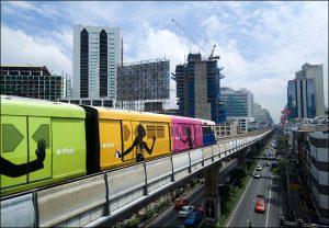 Бангкок метро