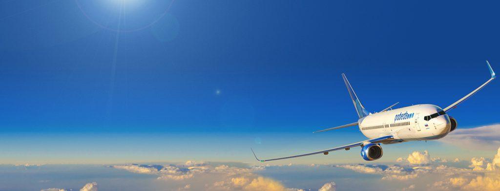 откажитесь от услуг авиакомпании и билет станет дешевле