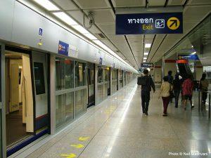 где купить билеты на метро в бангкоке