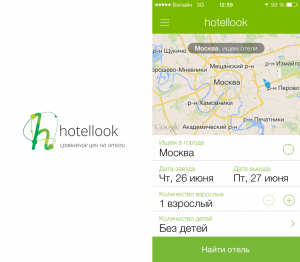 сервис поиска отелей Hotellook