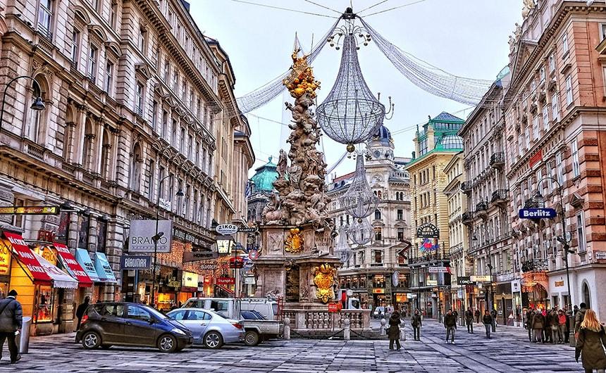 Путешествие в столицу Австрии