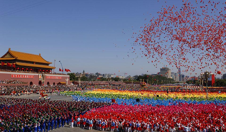 площадь Тяньаньмэнь Пекин