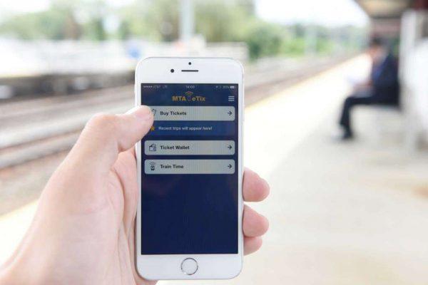 Как сдать электронный билет на поезд?