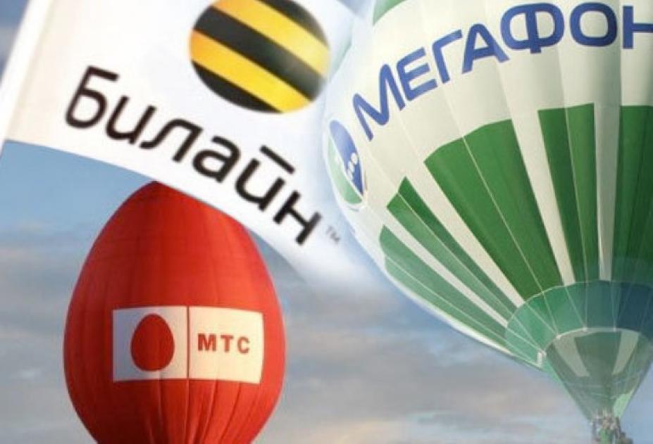 Будет ли МТС, Билайн и Мегафон предоставлять услуги сотовой связи в Крыму в 2017 году?
