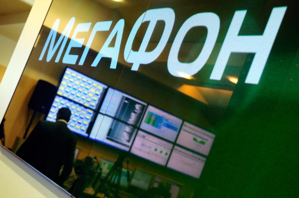 Федеральная антимонопольная служба обвиняет «Мегафон» в увеличении роуминговых тарифов