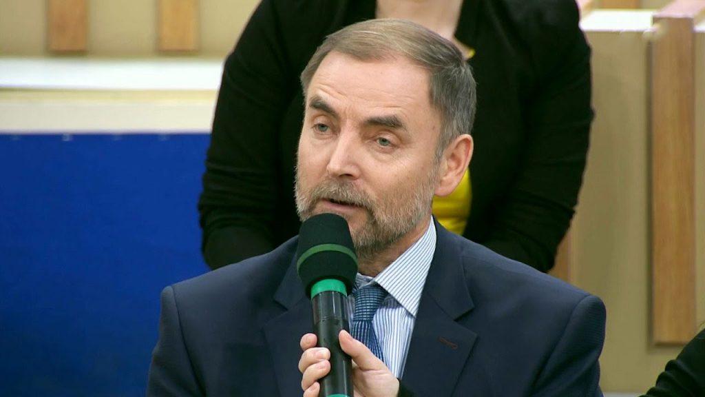 Антимонопольная служба Российской Федерации