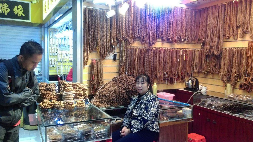 Guangzhou China market