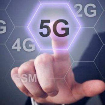 Интернет качества 5G скоро станет доступным?