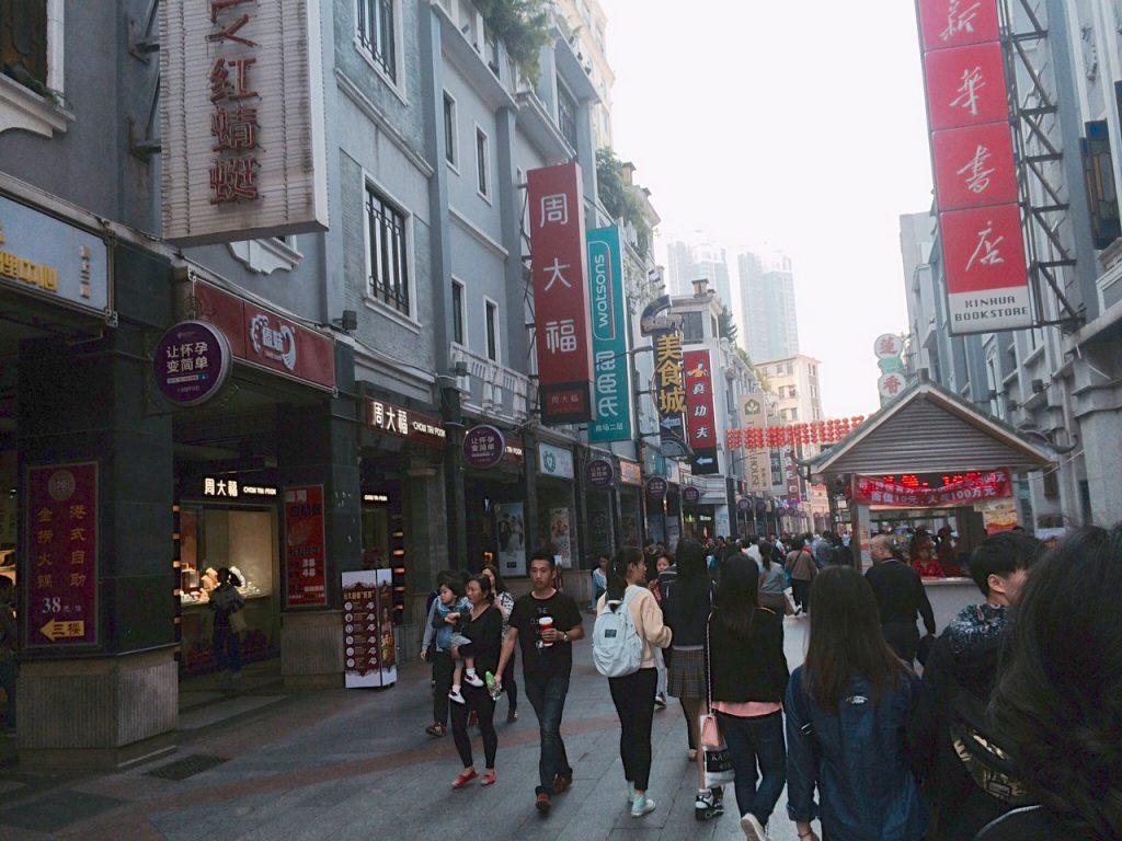 Рабочая поездка в Гуанчжоу