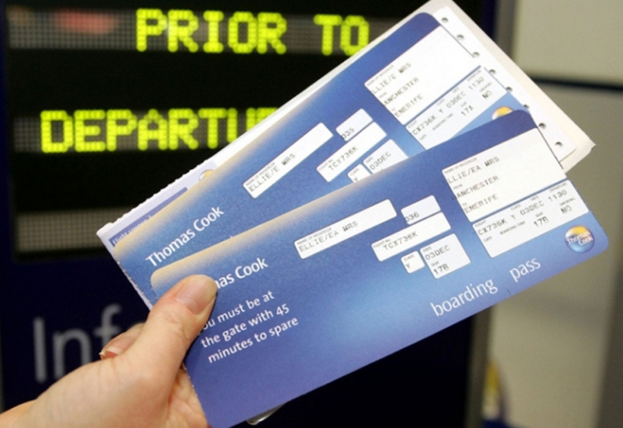 Обмен билетов