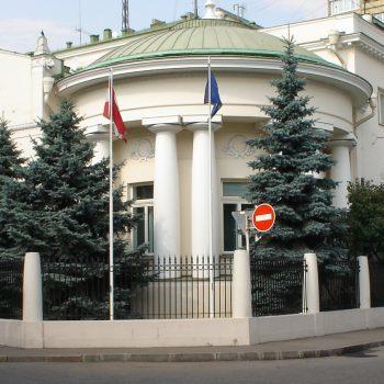Визовые центры Австрии в России
