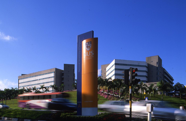 Университет в Сингапуре