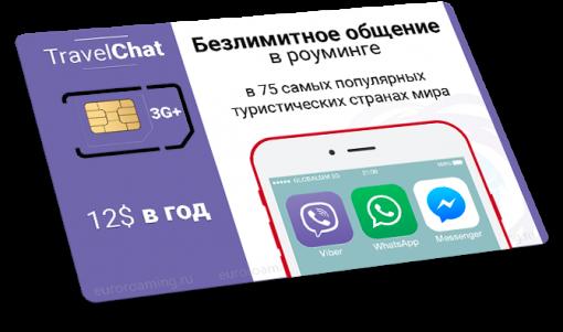 TravelChat-510x301
