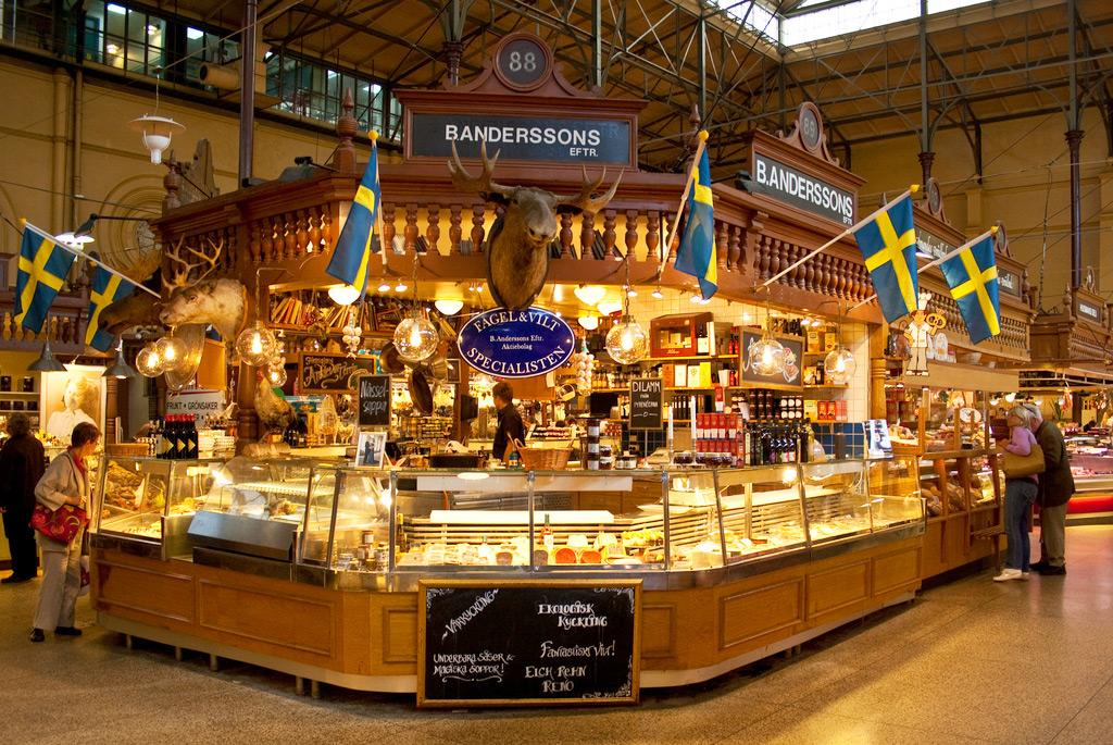 в Стокгольме