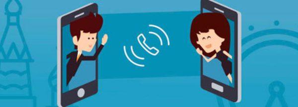 Самые популярные услуги в роуминге: современность и будущее