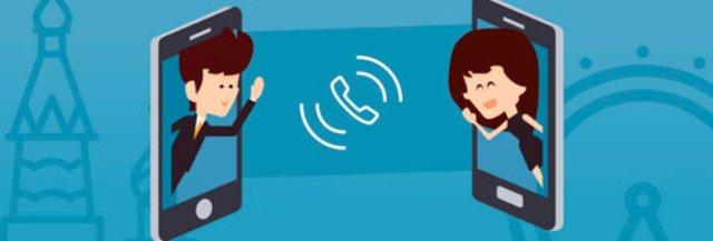 Отмена роуминга звонки
