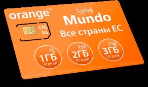 Orange-Mundo-min