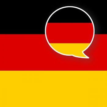 Как быстро выучить или усовершенствовать свой немецкий?