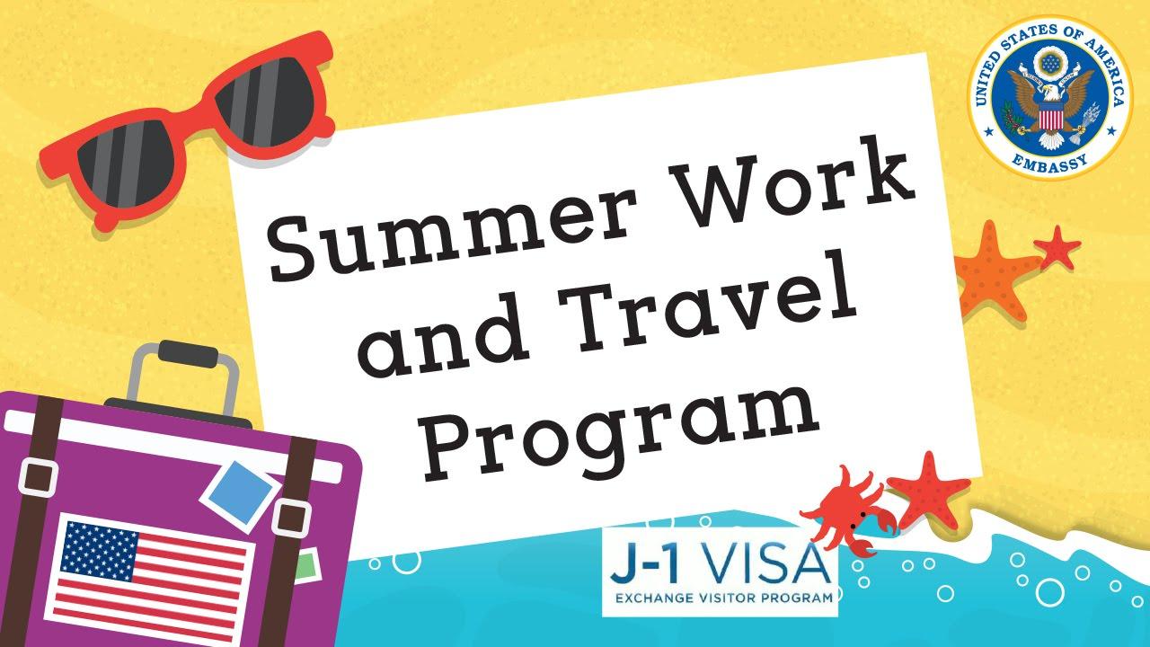 work and travel, американская виза J-1