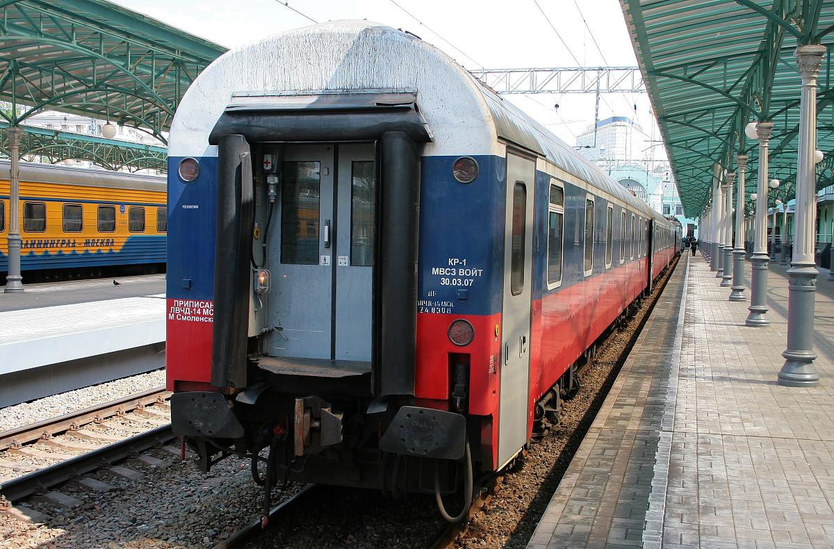 На отдых в Болгарию поездом