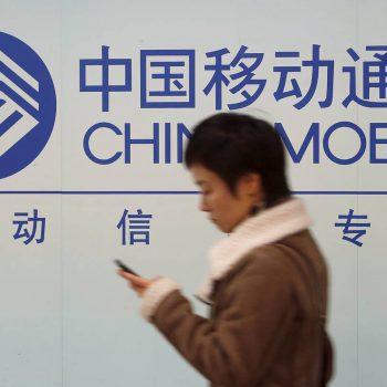Самые крупные операторы Китая отказались от роуминга для своих абонентов